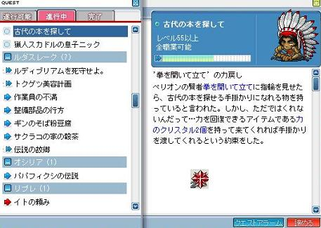aMaple100120_165806.jpg