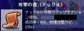 aMaple100120_202031.jpg