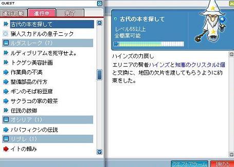aMaple100120_205912.jpg
