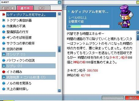 aMaple100122_131709.jpg