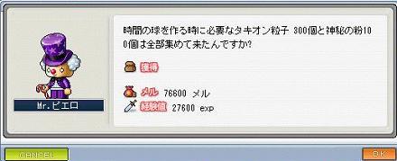 aMaple100122_160843.jpg