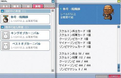 aMaple100123_200050.jpg