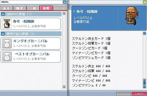 aMaple100126_191404.jpg