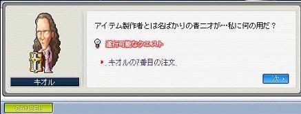 aMaple100128_180641.jpg