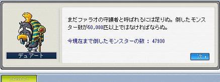 aMaple100130_092338.jpg