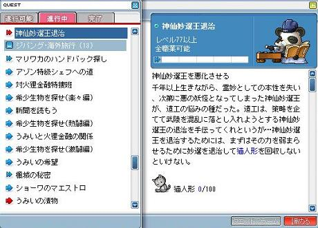 aMaple100202_134309.jpg