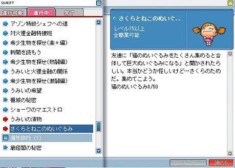 aMaple100202_134317.jpg