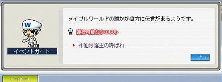 aMaple100202_160424.jpg