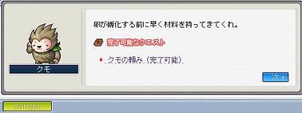 aMaple100202_205543.jpg