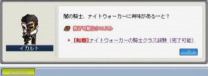 aMaple100213_113407.jpg
