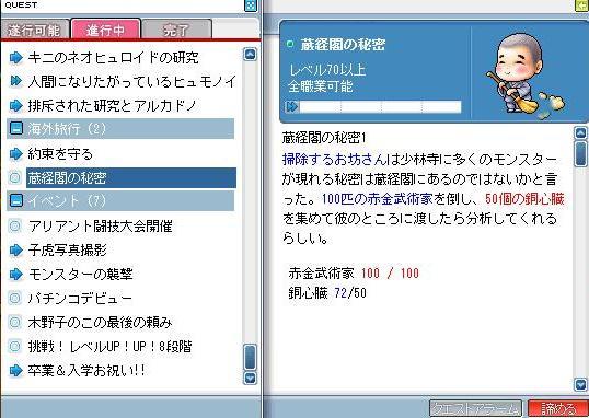 aMaple100328_142730.jpg
