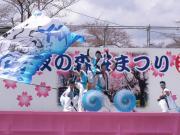 さくらYOSAKOI  2010-8