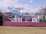さくらYOSAKOI  2010-7