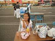 うつよさ2010-1
