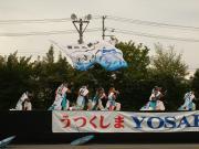 うつよさ2010-11