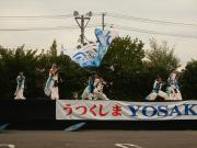 うつよさ2010-12