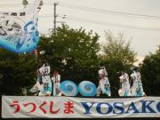 うつよさ2010-10