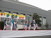 ゆうき2010-6