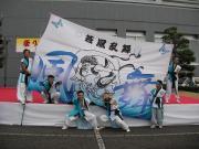 ゆうき2010-25