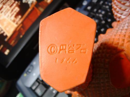 2009_12210084_03.jpg