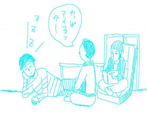 アイホン_convert_20101124001904