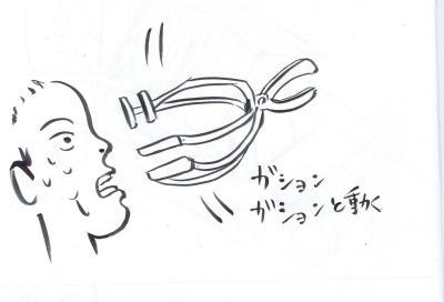 CCF20100115_00000j.jpg