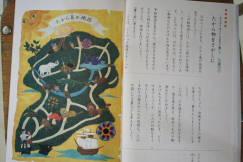 2009_11_30_007.jpg