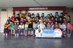 2009_12_01_0001.jpg