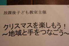 2009_12_09_002.jpg