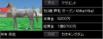 JDD.jpg