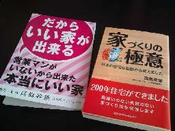 高橋社長の本