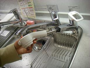 水洗金具(パナショールーム)