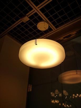 勾配天井用照明