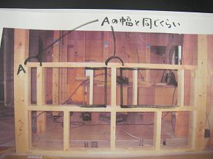 20100414_キッチン案3