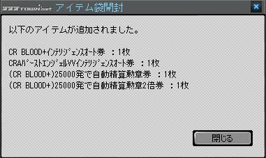 2012y03m23d_180128269.jpg