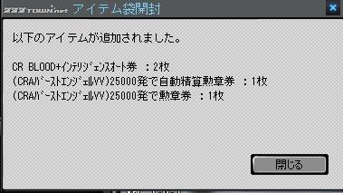 2012y03m23d_183127813.jpg