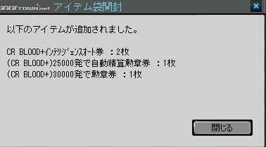 2012y03m23d_190425158.jpg
