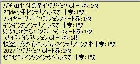 2012y03m23d_195754965.jpg