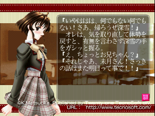2010-05-26_23-10-51.png