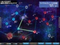 MAP画面