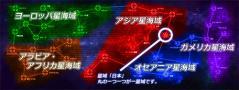 大帝国:情報10