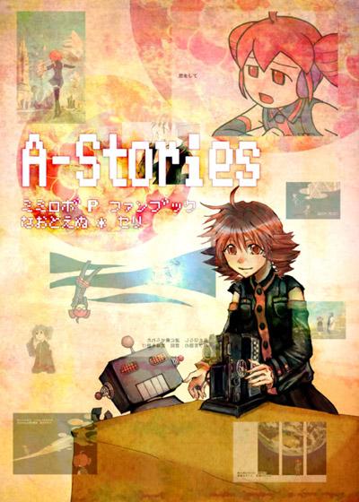 20100420_stories_a.jpg