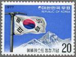 韓国・エベレスト登頂