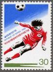 第10回大統領杯サッカー