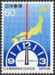 日本標準時制定100年