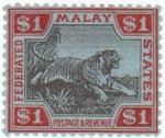 マレーのトラ