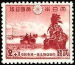 大東亜戦争1周年(陸軍)
