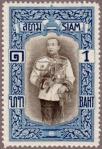 タイ・1912年シリーズ(高額)
