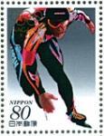 スピードスケート(長野)