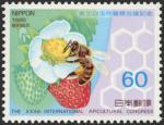 国際養蜂会議